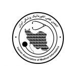 انجمن-انفورماتیک-پزشکی