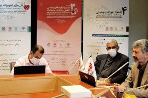 جلسه شورای سیاستگذاری ایدهبازارهای حوزه سلامت برگزار شد